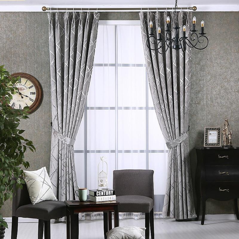 Rideau moderne et doux avec motif brillant
